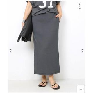 ドゥーズィエムクラス(DEUXIEME CLASSE)の♦︎新品タグ付♦︎ アメリカーナ THERMAL スカート(ロングスカート)