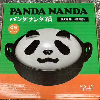 カルディ(KALDI)のKALDI パンダナンダ鍋 (収納/キッチン雑貨)