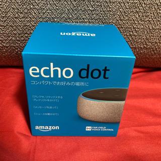 エコー(ECHO)のEcho dot 第3世代 ヘザーグレー(スピーカー)