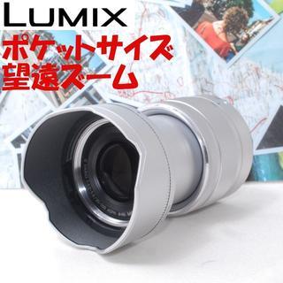 Panasonic - ★ポケットサイズ♪ 望遠 フード付★パナソニック LUMIX 35-100mm