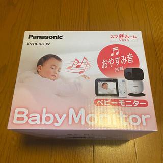 パナソニック(Panasonic)のパナソニックベビーモニター KX-HC705-W 新品未使用品(その他)
