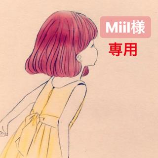 ニンテンドー3DS(ニンテンドー3DS)のMiil様専用♡3DSLL&ソフト21点&色んなものセット♡(携帯用ゲーム機本体)