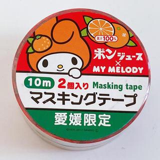 サンリオ(サンリオ)の愛媛限定 マイメロディ マスキングテープ ポンジュース ご当地(テープ/マスキングテープ)