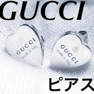 グッチ(Gucci)の美品❗️GUCCI ハートピアス 両耳 シルバー925(ピアス)