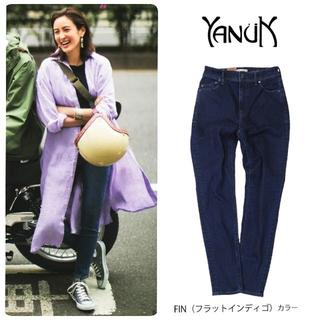 YANUK - 最新CLASSY6,7月号★20SS新品 ヤヌーク 新型 パトリシア スキニー