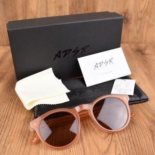ビューティアンドユースユナイテッドアローズ(BEAUTY&YOUTH UNITED ARROWS)の新品 A.D.S.R. LARKIN SUNGLAS サングラス 眼鏡 メガネ(サングラス/メガネ)