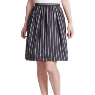 デミルクスビームス(Demi-Luxe BEAMS)のDemi-Luxe BEAMS ビーム ストライプ サテン スカート フレ(ひざ丈スカート)