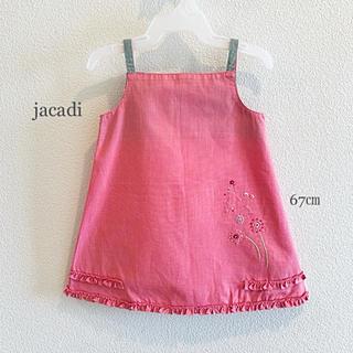 ジャカディ(Jacadi)のjacadi 6M/67【タグ付き】お花の刺繍のピンクのストラップワンピース(ワンピース)