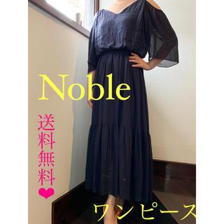 ノーブル(Noble)のNoble(ノーブル)★ロングワンピース★ネイビー★夏★ベイクルーズ(ロングワンピース/マキシワンピース)