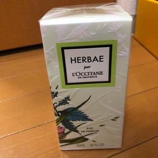 ロクシタン(L'OCCITANE)のロクシタン 香水(ユニセックス)
