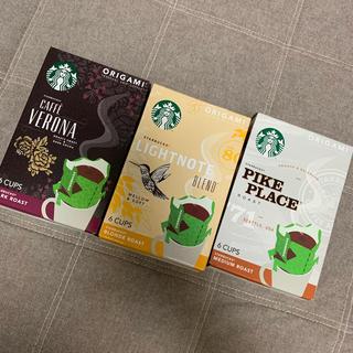 Starbucks Coffee - スターバックス オリガミ 18杯分