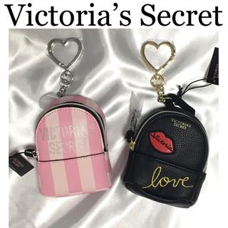 ヴィクトリアズシークレット(Victoria's Secret)のvictoria's secret  新品 2個 リュック型 キーホルダー(キーホルダー)