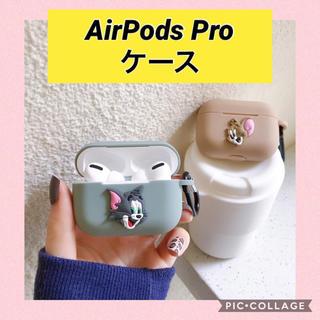 新品未使用 トムとジェリー AirPods Pro トムケース   (モバイルケース/カバー)