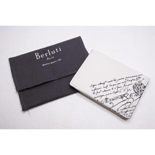 ベルルッティ(Berluti)のベルルッティ カードケース パスケース ホワイト ブラック カリグラフィ レザー(名刺入れ/定期入れ)