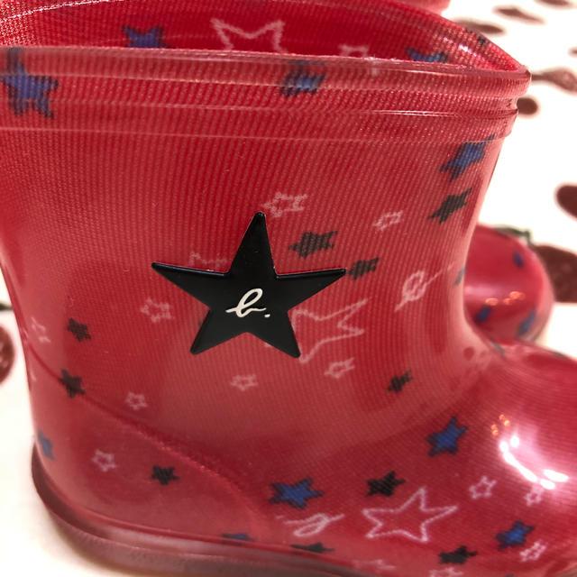 agnes b.(アニエスベー)の新品 アニエスb  レインブーツ 長靴 13.0cm キッズ/ベビー/マタニティのベビー靴/シューズ(~14cm)(長靴/レインシューズ)の商品写真