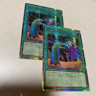 遊戯王 (シングルカード)