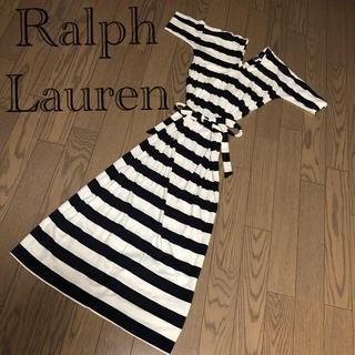 ラルフローレン(Ralph Lauren)のラルフローレン マキシ ボーダー ワンピース(ロングワンピース/マキシワンピース)