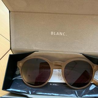 ビームス(BEAMS)のBLANC サングラス(サングラス/メガネ)
