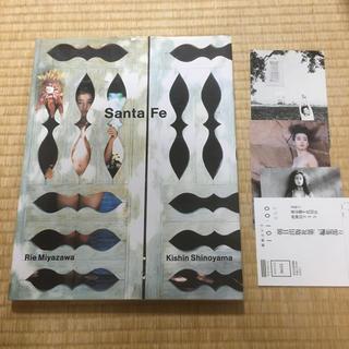 専用★宮沢りえ 写真集サンタフェ ポストカード3枚付+Amazon限定「甘い鞭」(女性タレント)