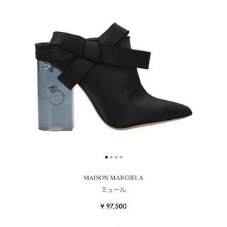 Maison Martin Margiela - 【未使用に近い】メゾンマルジェラ のリーブ・ミー
