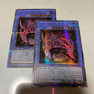 遊戯王(シングルカード)
