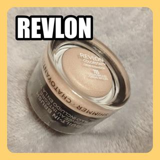 REVLON - 新品♥レブロン カラーステイ クリーム アイ シャドウ 705 クレームブリュレ