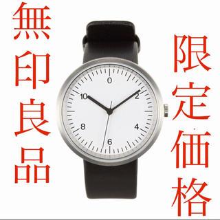 ムジルシリョウヒン(MUJI (無印良品))の新品★無印良品★腕時計・Wall Clock メンズ レディース シルバー★¢(腕時計)