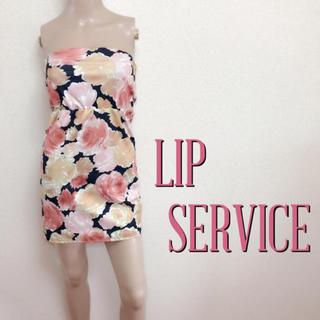 LIP SERVICE - 神シルエット♪リップサービス ストレッチベアワンピース♡リゼクシー リエンダ