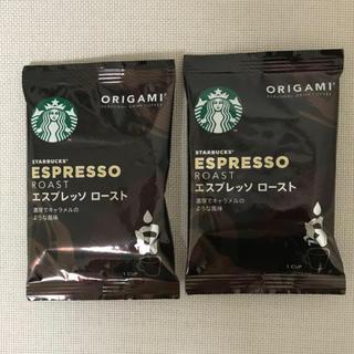 Starbucks Coffee - スターバックスコーヒー オリガミ2個セット スタバ