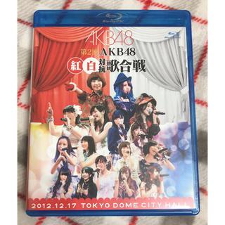 エーケービーフォーティーエイト(AKB48)のAKB48 第2回 紅白対抗歌合戦 Blu-ray(ミュージック)
