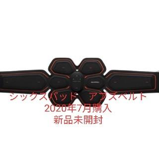 シックスパッド(SIXPAD)の【新品・未使用】SIXPAD シックスパッド アブズベルト S/M/L(トレーニング用品)