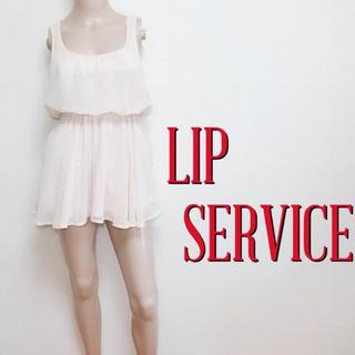 リップサービス(LIP SERVICE)のお尻隠し♪リップサービス きれいめシフォンチュニック♡リエンダ リゼクシー(チュニック)