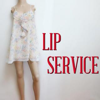LIP SERVICE - お尻隠し♪リップサービス 大人フリル シフォンワンピース♡リエンダ リゼクシー