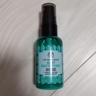 ザボディショップ(THE BODY SHOP)のTHE BODY SHOP フェイスミスト 化粧水(化粧水/ローション)