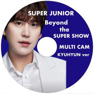 スーパージュニア(SUPER JUNIOR)のBeyond live マルチカム キュヒョンver(アイドル)