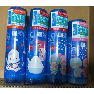 サンリオ(サンリオ)の白潤 サンリオコラボ 夏限定デザインボトル(化粧水/ローション)