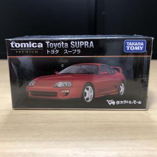 Takara Tomy - トミカプレミアム  タカラトミーモールオリジナル トヨタ スープラ