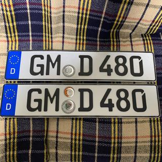 フォルクスワーゲン(Volkswagen)の480 本物 ユーロナンバープレート ドイツ BMW ベンツ アウディポルシェ(車外アクセサリ)