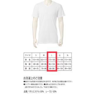 アオヤマ(青山)の1,430円 ビジネスウェア「コントロールα肌着」白 半袖 Vネック 洋服の青山(その他)