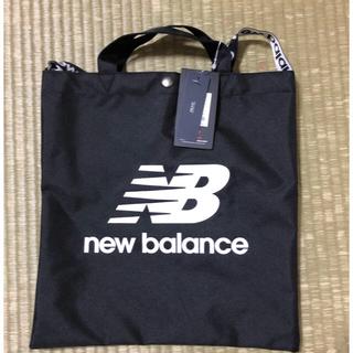 ニューバランス(New Balance)の新品未使用  New Balanceショルダーバッグ(ショルダーバッグ)