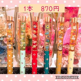 (A)ハーバリウムボールペン 1本870円 キャラクターペン(その他)