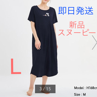GU - 【新品】GU ラウンジワンピース スヌーピー ピーナツ ネイビー  L