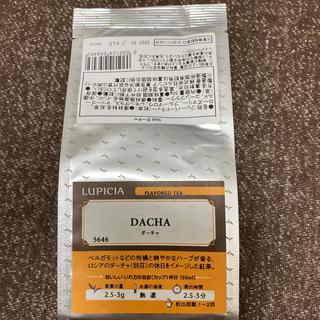 ルピシア(LUPICIA)のルピシア フレーバードティー ダーチャ(紅茶)50g(茶)