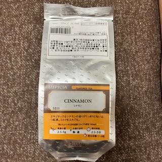ルピシア(LUPICIA)のルピシア フレーバードティー(紅茶)シナモン50g(茶)