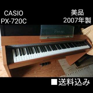 送料込み CASIO 電子ピアノ privia PX-720 2007年製(電子ピアノ)