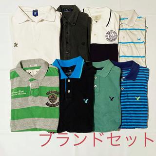 アメリカンイーグル(American Eagle)のブランドポロシャツ 8枚セット まとめ売り(ポロシャツ)