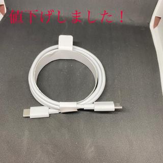 Google USB-C - USB-C ケーブル(バッテリー/充電器)