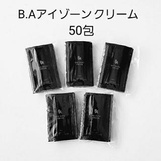 ポーラ(POLA)のPOLA B.Aアイゾーンクリーム 50包(アイケア/アイクリーム)