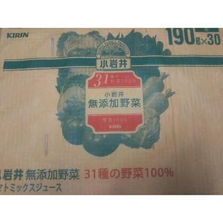 キリン(キリン)のKIRIN 小岩井 無添加 野菜ジュース(ソフトドリンク)