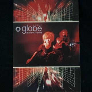 globe バンドスコア BEST  COLLECTION(ポピュラー)